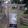 Japanese Torii gate address sign